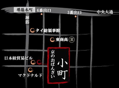 堺筋本町の日本紐釦の側の居酒屋【京のおばんざい小町】|お店の地図