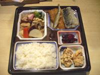 堺筋本町の日本紐釦の側の居酒屋【京のおばんざい小町】お弁当