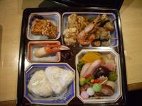 堺筋本町の日本紐釦の側の居酒屋【京のおばんざい小町】会議用お弁当